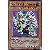 磁石の戦士マグネット・バルキリオン 韓国版遊戯王カード DP00-KR009 遊戯編 スーパーレア