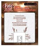 コウブツヤ Fate/stay night ウォールデコレーションステッカー 06. ブレイドワークス