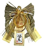D'Kotte 選べる 豪華 お正月寿飾り 迎春 しめ飾り 正月飾り 寿飾り 鶴 リース 玄関 車に サイズ デザイン選択できます。 取り付けフック付き (中(24cm×20cm)黄金福来飾り)