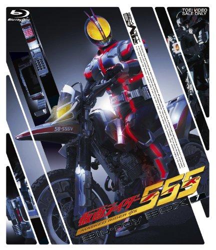 仮面ライダー555(ファイズ) Blu-ray BOX1