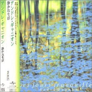 Andre Gagnon - Les Jours Tranquilles - Zortam Music