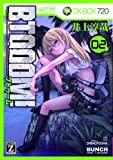 BTOOOM! 2 (BUNCH COMICS)