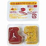 QP トマト&あらびきマスタード DP 8g×20