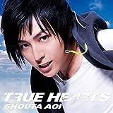 蒼井翔太「TRUE HEARTS」