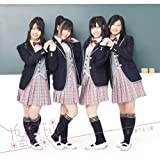 やる気花火【初回限定盤B】(CD+DVD)