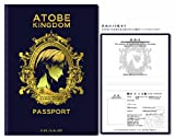 新テニスの王子様 跡部王国建国記念祭 王国パスポート