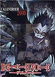 echange, troc Kenji Kawai - Death Note : Music Note : Movie Original Soundtrack (1CD audio)