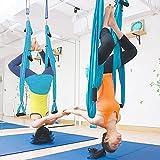 Pellor 空中ヨガ用ハンモック エアロヨガ ヨガスリング ハンドル付 留め具、吊ベルト、収納袋セット (ブルー)