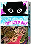Cat Eyed Boy, Vol. 1