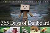 365Days of Danboard