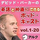 012_日本語にない英語の動詞の区別