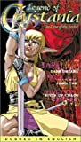 echange, troc Legend of Crystania: Cave of Sealed [VHS] [Import USA]