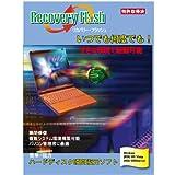 Amazon.co.jpPC環境を最大2パターン記憶可能!HDD瞬間復元ソフト リカバリー・フラッシュV6 ライト