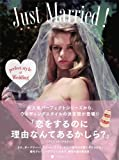 Just Married!―perfect style of Wedding (MARBLE BOOKS)