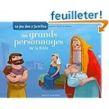 Le jeu des 7 familles des grands personnages de la Bible