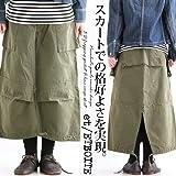 【レディース】 (エボワット) et/ETBOITE パラシュートパンツリメイク Aラインカーゴスカート