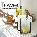 キッチンエコホルダー Tower タワー Sサイズ ホワイト