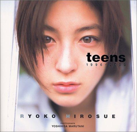 広末涼子 Teens―1996-2000