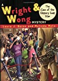 The Case of the Slippery Soap Star #4 (Wright & Wong)