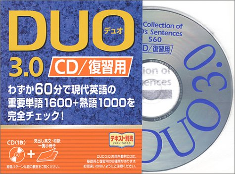 For DUO 3.0 / CD review