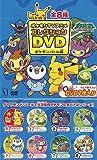 ポケモンTVアニメコレクションDVD ポケモンバトル編 BOX(食玩)