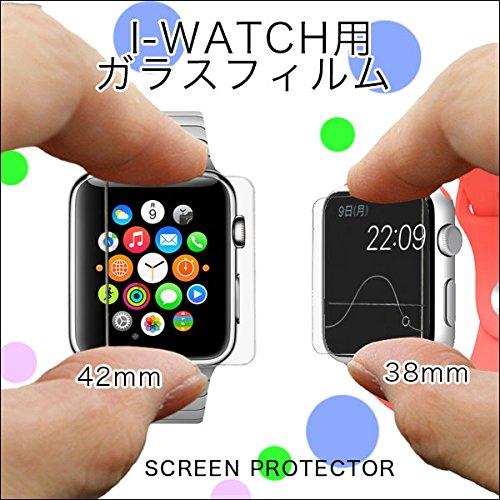 今話題のApple Watch! 画面をキズから守ります♪ Apple Watch用ガラスフィルム/2サイズ Lサイズ 1点 【1点】