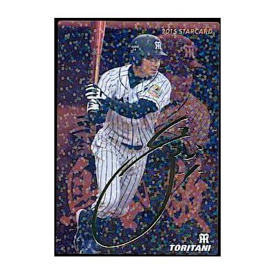 カルビー 2015プロ野球チップス第2弾 スターカード金箔サインパラレルS-39 鳥谷敬(阪神)