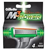 Gillette Mach 3 Power Blades - Pack of 4 Blades