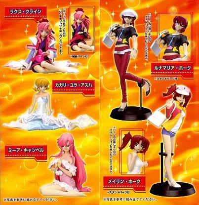 機動戦士ガンダム シードデスティニー シードヒロインズ 6 BOX(8個入り) (GUNDAM SEED DESTINY)