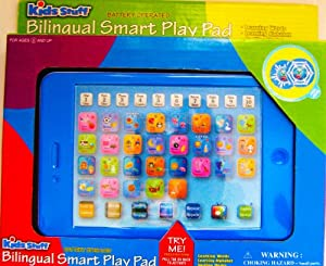 Bilingual Smart Play Pad English-Spanish