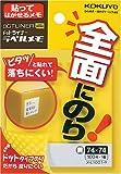 メ-L1001-Y 粘着メモ ドットライナーラベルメモ 74x74 黄