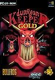 Dungeon Keeper - Gold