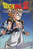 echange, troc Dragon Ball Z - Majin Buu - Emergence [Import USA Zone 1]