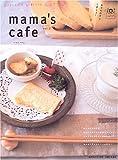 mama's cafe—おいしくてかわいいおもてなし (vol.2)