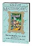 Marvel Masterworks Vol 202 Limited Edition of 700 Copies Sub Mariner #26-38 and Ka-zar #1