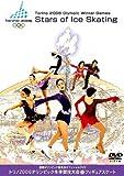 Torino 2006 Olympic Winter Games Stars of Ice Skating 国際オリンピック委員会オフィシャルDVD トリノ2006オリンピック冬季競技大会 フィギュアスケート