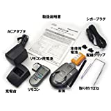 車上盗難警報器オートポリス VDF2040P パナソニック リモコン付きタイプ