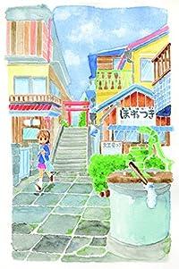 anamnesis(アナムネシス) 清原紘画集 (カドカワコミックス・エース)