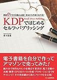 出版への道すじ② 〜参考にした文献から学んだこと〜