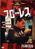 フローレス [DVD]