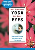 Yoga for Your Eyes [DVD] [Import]