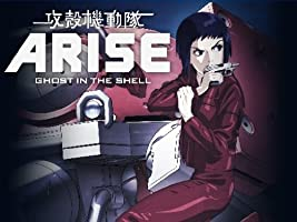 Ghost in the Shell: Arise - Border 1: Ghost Pain [HD]