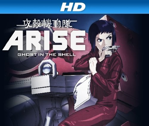 Ghost In The Shell: Arise - Border 1: Ghost Pain [Hd] front-621320