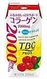 森永乳業 TBC コラーゲン アセロラ (プリズマ 紙パック 容器  200ml×24個入)3ケース