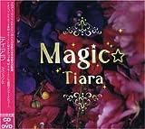 Magic☆(初回生産限定盤)(DVD付)