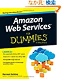 Amazon Web Services For Dummies (For Dummies (Computer/Tech))