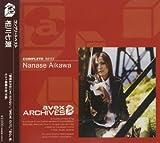 相川七瀬 Nanase Aikawa Complete Best AQC1-50250
