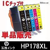 HP ヒューレッドパッカードHP178XL 増量タイプ 互換インクカートリッジ 単品販売 ICチップ付 HP178BK (CN684HJ) (ブラック)