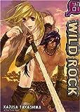 echange, troc Kazusa Takashima - Wild rock