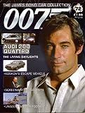 Ben Robinson universal hobbies james bond 007 car collection The Living Daylights Audi 200 quattro 072 magazine
